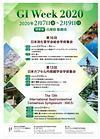 第16回日本消化管学会総会学術集会