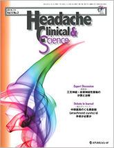 Headache Clinical & Science2014年11月号(Vol.5 No.2)