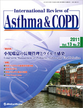 International Review of Asthma & COPD2011年5月号(Vol.13 No.2)