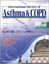 International Review of Asthma & COPD2012年11月号(Vol.14 No.4)