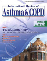 International Review of Asthma & COPD 2013年8月号(Vol.15 No.3)