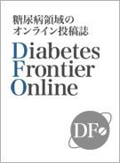 Diabetes Frontier Online