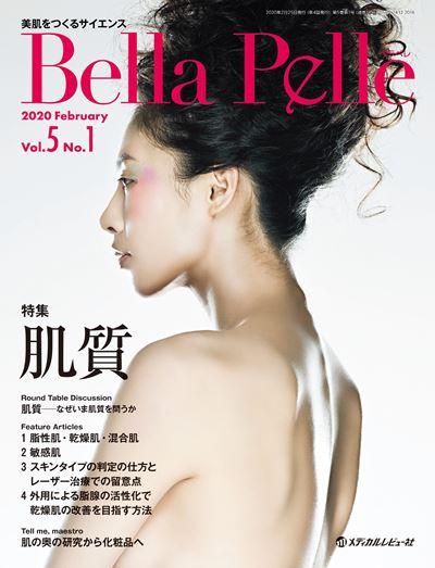 Bella Pelle 2020年2月号(Vol.5 No.1)