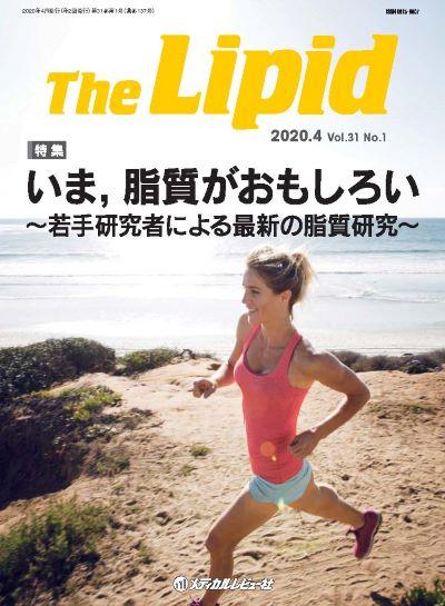 The Lipid 2020年4月号(Vol.31 No.1)