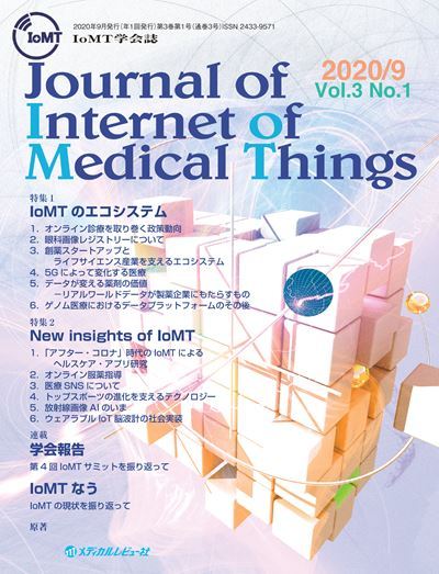 Journal of Internet of Medical Things