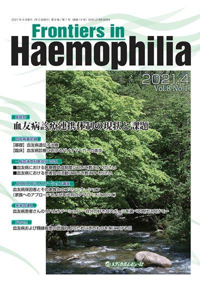 Frontiers in Haemophilia