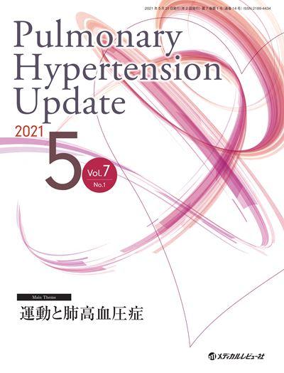 Pulmonary Hypertension Update