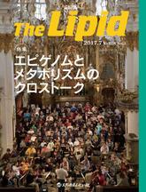 The Lipid2017年7月号(Vol.28 No.3)