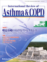 International Review of Asthma & COPD2011年11月号(Vol.13 No.4)