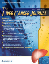 The Liver Cancer Journal