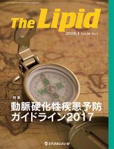 The Lipid2018年1月号(Vol.29 No.1)