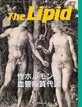 The Lipid
