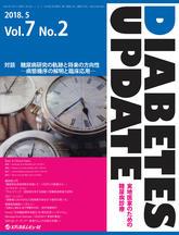 DIABETES UPDATE