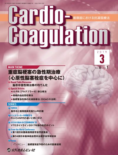 Cardio-Coagulation