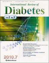 International Review of Diabetes2010年7月号(Vol.2 No.3)