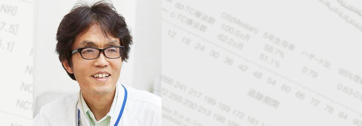 MedicinaForesight 免疫チェックポイント阻害薬への期待と課題 slide